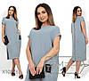 Платье женское прямого кроя с накладным карманом (3 цвета) - Серый PY/-0183