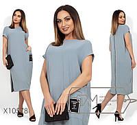 Платье женское прямого кроя с накладным карманом (3 цвета) - Серый PY/-0183, фото 1