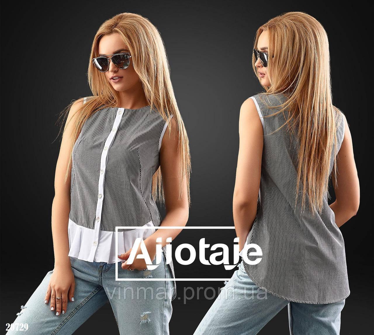 Рубашка - 20729