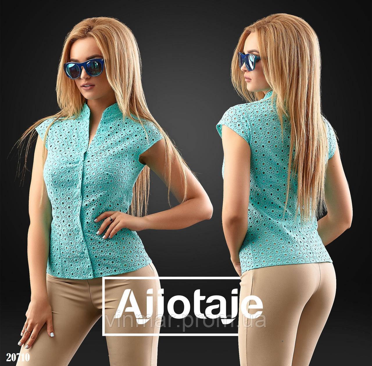 Рубашка - 20710