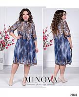 Платье №1665-синий размеры 48,50,52,54