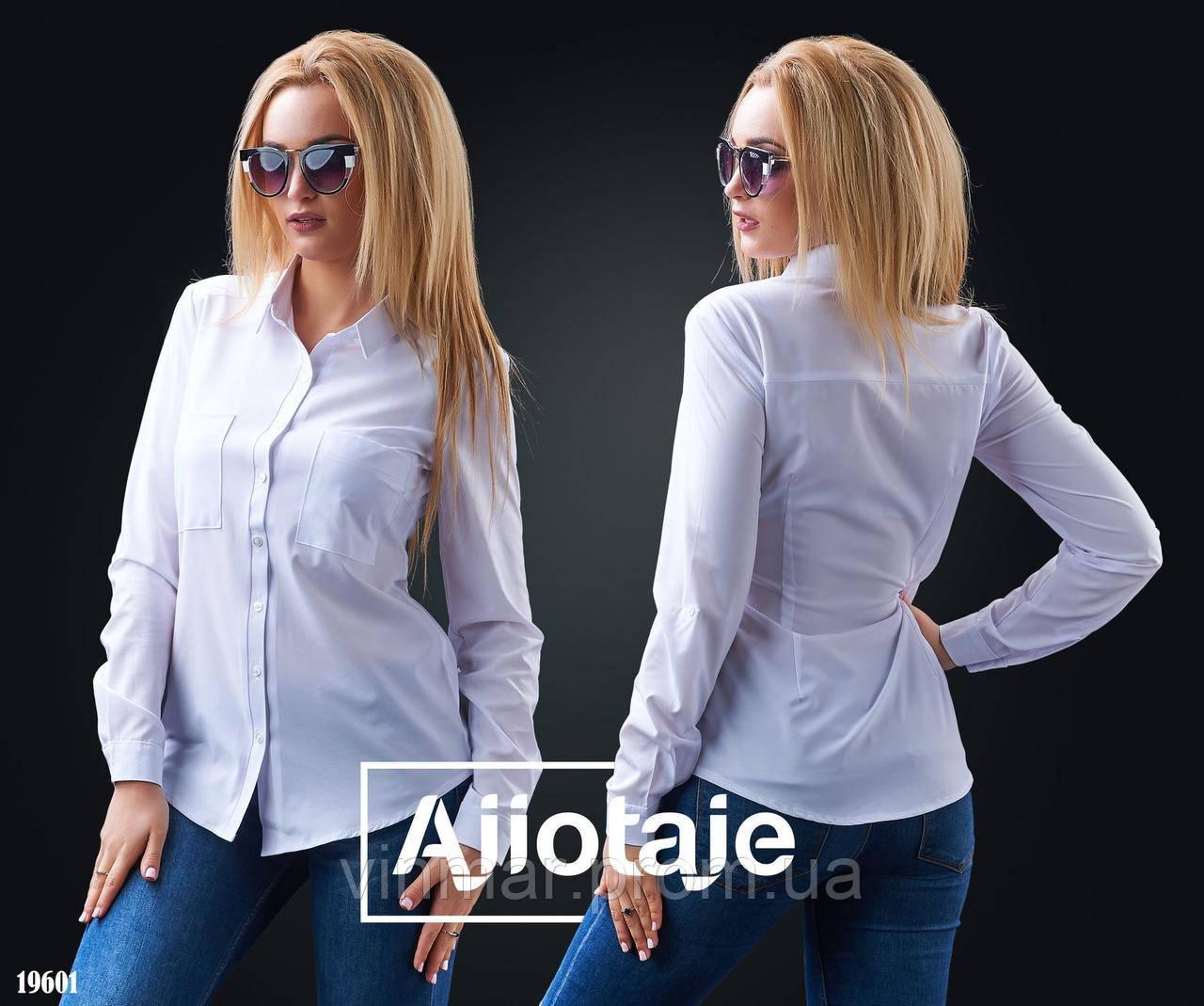 Рубашка - 19601