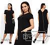 Платье женское прямого кроя с накладным карманом (3 цвета) - Черный PY/-0183