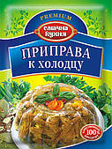 Приправа для холодца ТМ Смачна кухня, 25 г