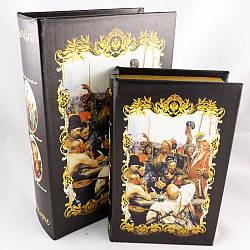 Шкатулка книга набор из 2 шт Запорожцы 22 см