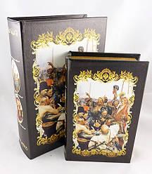 Шкатулка книга набор из 2шт Запорожцы 27 см