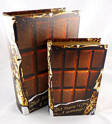 Шкатулка книга набор из 2 шт Шоколадки 22 см