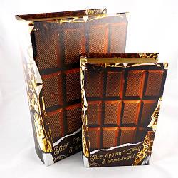 Шкатулка книга набор из 2 шт  Шоколадки 27 см
