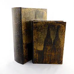 Шкатулка книга набор из 2 шт Собор 27 см