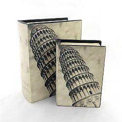 Шкатулка книга набор из 2 шт  Пизанская башня 22 см