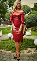 """Красивое женское платье с открытыми плечами """"Саманта"""""""