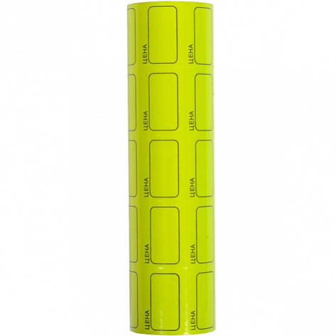 Ценник средний «Цена» желтый   , фото 2
