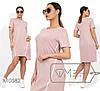Сукня жіноча з короткими рукавами (3 кольори) - Пудра PY/-0184