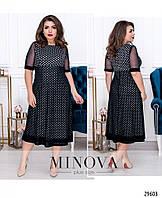 1b1e286a8c7 Нарядное летнее платье в горошек большого размера №429-синий 54 56 58 60