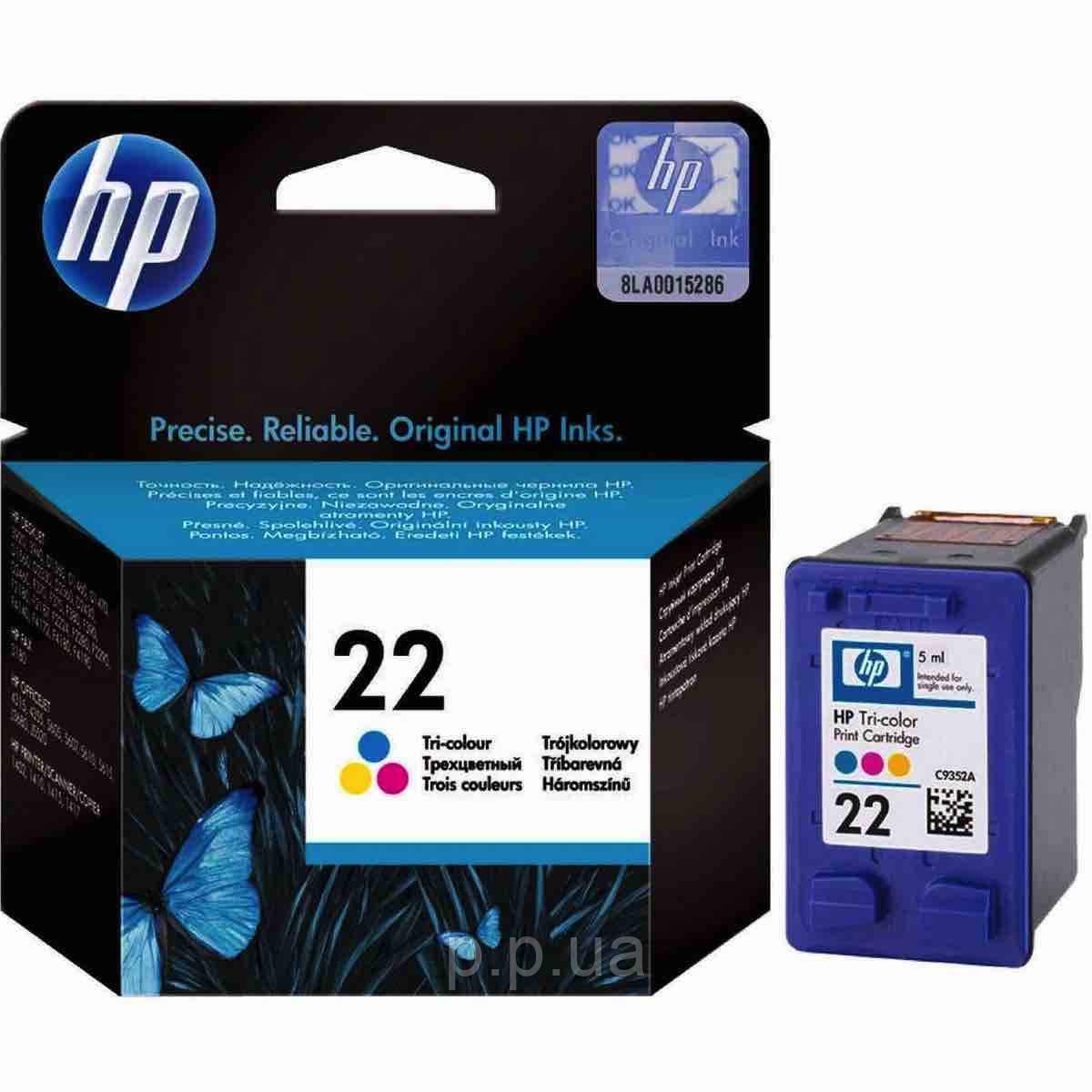 HP 22 Картридж Color (Цветной) (C9352AE) -  КУПИ и ПЕЧАТАЙ® в Киеве