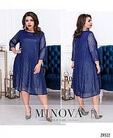 7ca6588bf5a Нарядное свободное платье большого размера №548-электрик 50 52 54 56