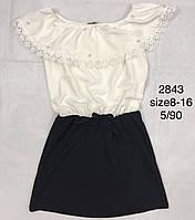 Платья для девочек оптом, Lemon tree, 8-16 лет,  № 2843, фото 1