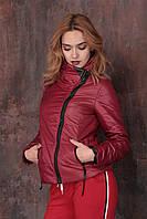 """Демисезонная женская куртка """"Ариэла""""  Распродажа, фото 1"""