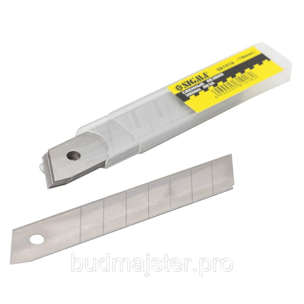 Леза Sigma для ножів 18 мм,10 шт.