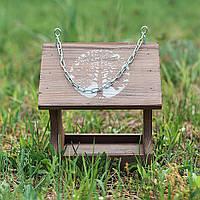 Кормушка для птиц декоративная Дубок 24 см