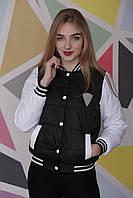 Куртка-бомбер женская| Распродажа