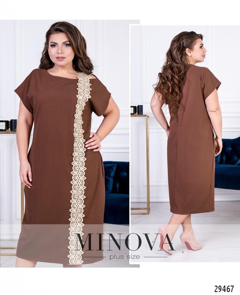 Свободное платье большого размера №108-капучино размеры 50,52,54,56,58,60