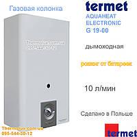 Газовая колонка Термет G19-00 AQUAHEAT ELECTRONIC розжиг от батареек дымоходная 10л/мин (Termet, Польша)