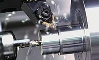 Токарна обробка металу