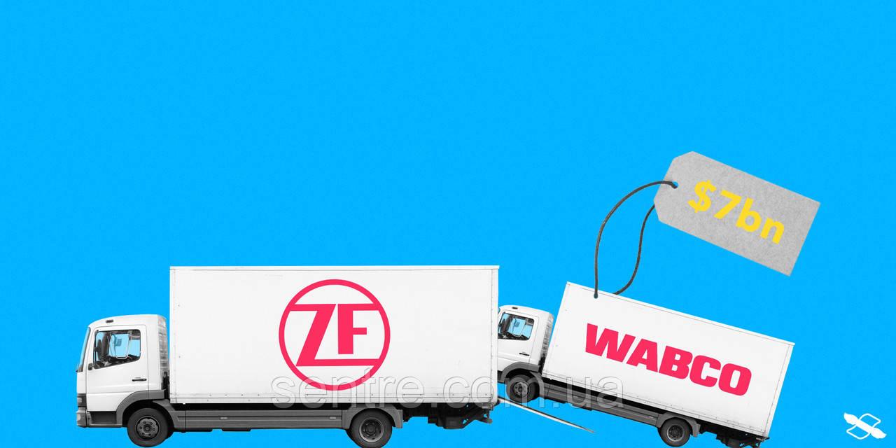 Концерн ZF подписывает финальное соглашение по приобретению компании WABCO