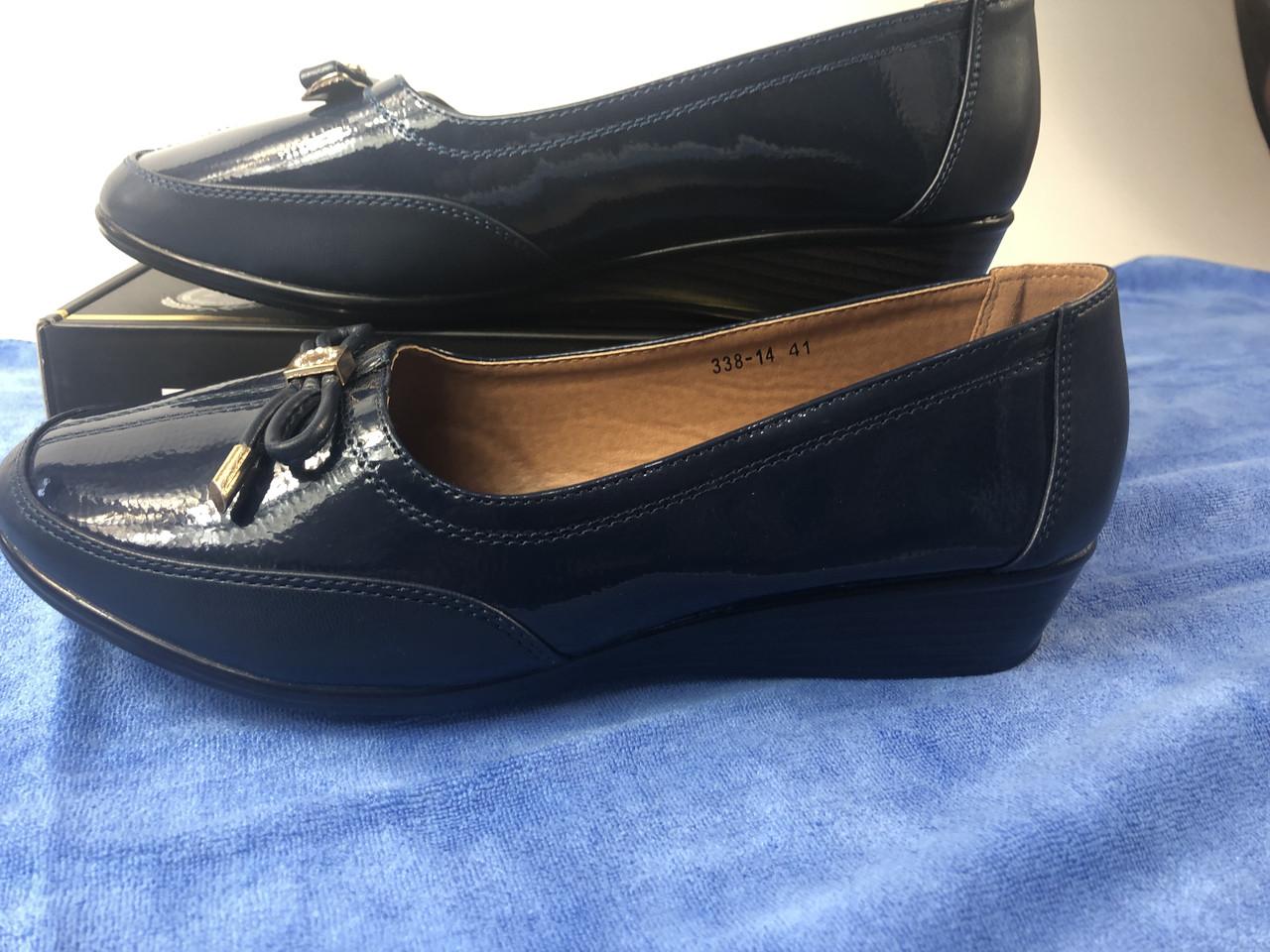 Обувь женская  41-43 ЧЕРНЫЕ СИНИЕ