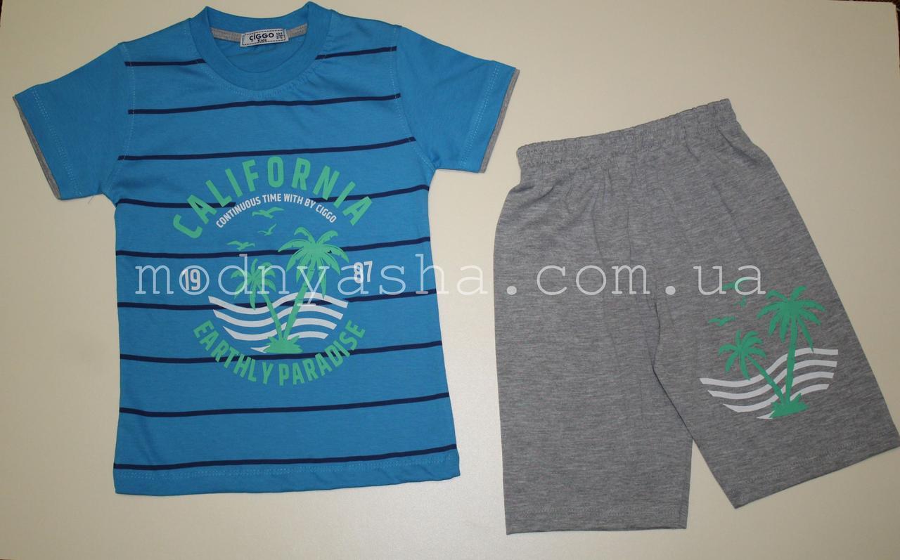 """Футболка з шортами """"California"""" хлопчику 7-8 років"""