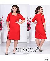 0d7332a54d0 Нарядное красное платье большого размера №1650- 48 50 52 54 56