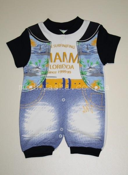 Комбінезон-обманка літній дитячий 3 місяці