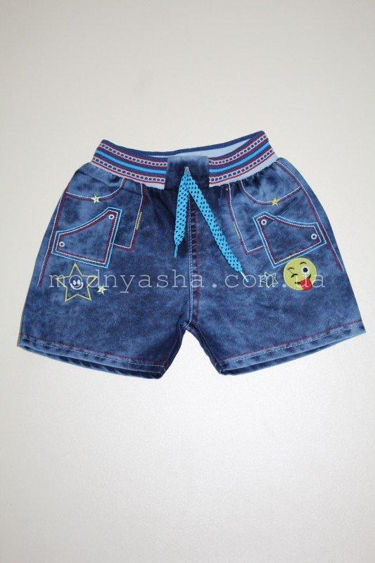 Шорти джинсові дитячі 5-8 років