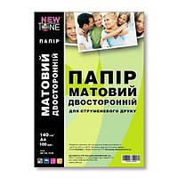 Фотобумага NewTone Матовая двухсторонняя 140г/м кв, А4, 100л (MD140.100N)