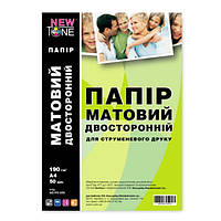 Фотобумага NewTone Матовая двухсторонняя 190г/м кв, А4, 50л (MD190.50N)