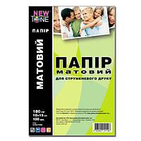 Фотобумага NewTone Матовая 180г/м кв, 10 на 15, 100л (M180.F100N)