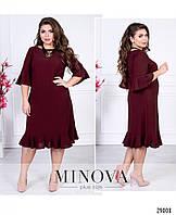 Платье №18-38-марсала размеры 50,52,54,56,