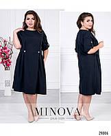 Летнее свободное платье большого размера  №17-113-синий размер 54