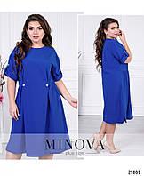 Свободное платье большого размера №17-113-электрик размеры 52,54,56