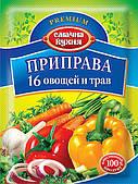 Приправа 16 овощей и трав ТМ Смачна кухня, 70 г