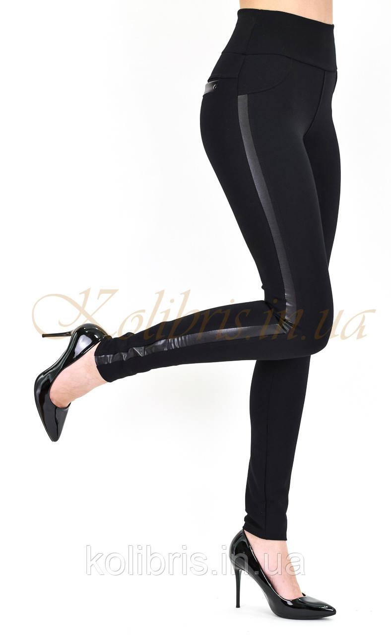Лосины женские классика,черный трикотаж лампас