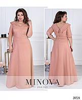 Вечернее платье макси большого размера №18-64-персиковый 48