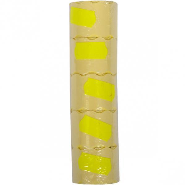 Ценник маленький «Желтый»   C5-M4