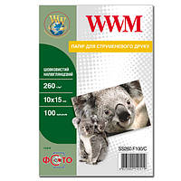 Фотобумага WWM шелковистая полуглянцевая 260г/м кв, 10 на 15, 100л (SS260.F100/C)