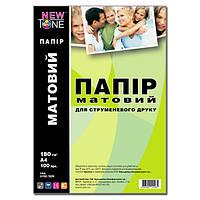 Фотобумага NewTone Матовая 180г/м кв, А4, 100л (M180.100N)