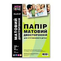 Фотобумага NewTone Матовая двухсторонняя 220г/м кв, А4, 50л (MD220.50N)