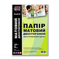 Фотобумага NewTone Матовая двухсторонняя 190г/м кв, А3, 50л (MD190.A3.50N)