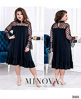 Темно-синее нарядное платье со вставками из сетки в горох большие размеры №628-темно-синий 50 52 54 56