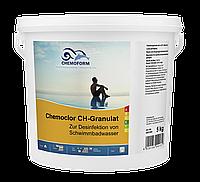 Кемохлор СН быстрый неорганический 5 кг Chemoform. Средство для дезинфекции воды бассейна Германия